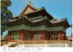 Beijing - Summer Palace (颐和园) - The Hall of enlightenment received in Round City