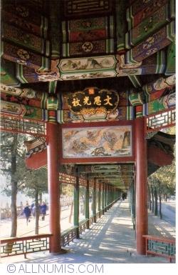 Imaginea #1 a Beijing - Palatul de vară (颐和园) - Coridorul lung