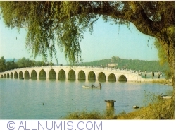 Image #1 of Beijing - Temple of Heaven (天坛) - Seventeen arch bridge