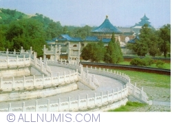 Image #1 of Beijing - Temple of Heaven (天坛) - Bird's eye view of Tiantan
