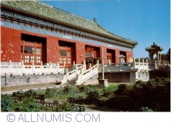 Image #1 of Beijing - Temple of Heaven (天坛) - Hall of Abstinence