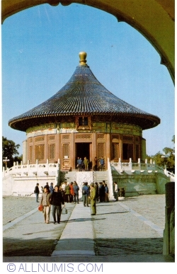 Image #1 of Beijing - Temple of Heaven (天坛) - The Hall of imperial vault