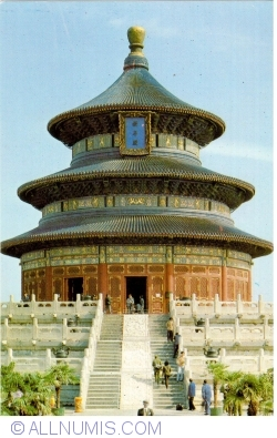 Image #1 of Beijing - Temple of Heaven (天坛) - The Hall of preyer for good harvests
