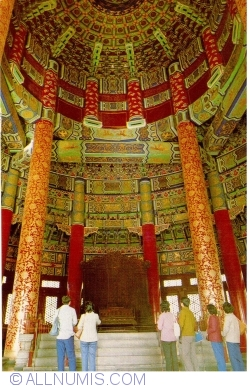 Image #1 of Beijing - Temple of Heaven (天坛) - Interior view of Qiniandian