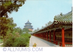 Image #1 of Beijing - Temple of Heaven (天坛) - Long corridor