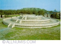 Image #1 of Beijing - Temple of Heaven (天坛) - Phe round marble platform