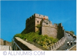 Image #1 of Great Wall of China (中国长城/中國長城) - At Southern Peak