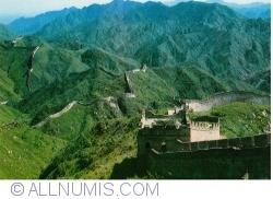Image #1 of Great Wall of China (中国长城/中國長城)