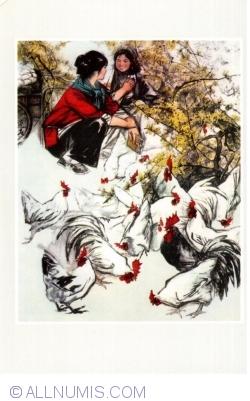 Image #1 of Spring (1974)