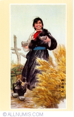 Image #1 of Thanks Pla uncle for helping the harvest (1974)