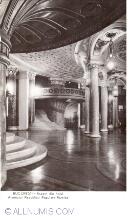 Image #1 of Bucharest - Aspect lobby Athenaeum Romanian People's Republic (1964)