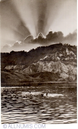 Image #1 of Slănic Prahova - Sunset at Baia Baciului (1965)