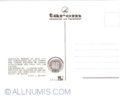 Image #2 of TAROM - BOEING 707 (1980)