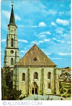 Image #1 of Cluj - Cathedral of St. Michael (1974)