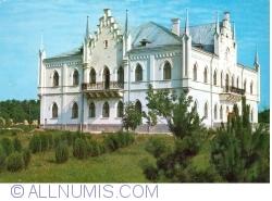 Image #1 of Ruginoasa - Prince A. I. Cuza Palace (1980)