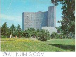 Moscow (Москва) - Hotel Kosmos (1976)