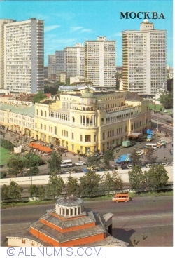 Image #1 of Moscow (Москва) - Buildings in Kalinin Avenue (1988)