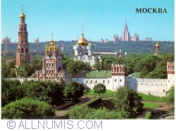 Moscow (Москва) - Ensemble of Novodevichy convent (1988)