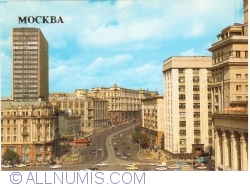 Image #1 of Moscow (Москва) - Gorky Street (1988)