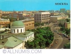 Moscow (Москва) - Herzen Street (1988)