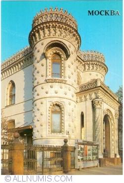 Imaginea #1 a Moscova (Москва) - Casa prieteniei (Дом Дружбы с народами зарубежных стран) (1988)