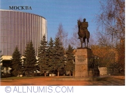 Moscow (Москва) - Monument to Kutuzov (1988)