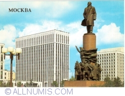 Image #1 of Moscow (Москва) - The monument of V. I. Lenin in October Square (1988)