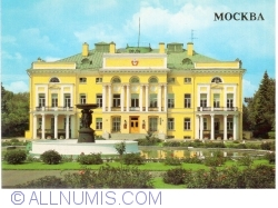 Moscow (Москва) - Presidium of the Academy of Sciences (1988)