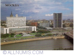 Image #1 of Moscow (Москва) - The Russian Federation Council of Ministers (1988)
