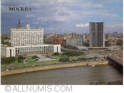 Imaginea #1 a Moscova (Москва) - Consiliul de miniștri al Federației Ruse (1988)