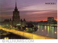 Moscow (Москва) - Hotel Ukraine (Отель Украины) (1988)
