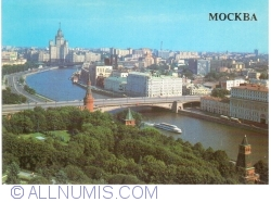 Image #1 of Moscow (Москва) - View od the city (1988)