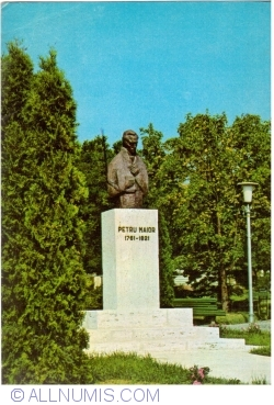 Image #1 of Reghin - The Statue of Petru Maior (1973)