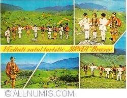 Image #1 of Șirnea (1974)