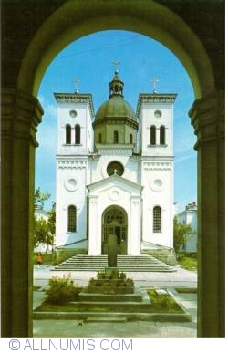 Image #2 of Bistrița - Vâlcea Monastery (1975)