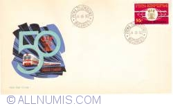 Imaginea #1 a 50 de ani de la infiintarea Uniunii Internationale a Cailor Ferate