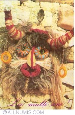 Image #2 of Bob Calinescu - Grotesque mask