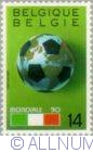 Image #2 of 14 Francs 1990 World Cup Soccer Italy