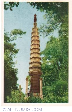 Image #1 of Hangzhou Sutra Tower (1959)