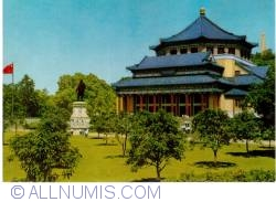 Huanghua Gang Commemoration Park - Memorial Hause Dr. Sun Yat-Sen