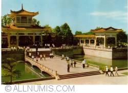 Image #1 of Huanghua Gang Commemoration Park