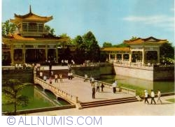 Image #2 of Huanghua Gang Commemoration Park