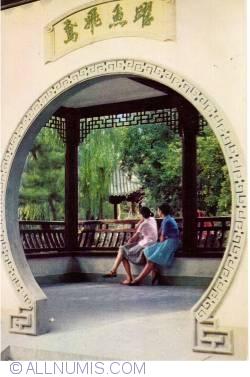 Imaginea #1 a Pavilionul White Crane în Grădina Guyi Yuan Garden