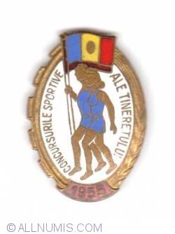 Image #1 of Concursurile Sportive ale Tineretului 1955 (Youth Sport Contests)