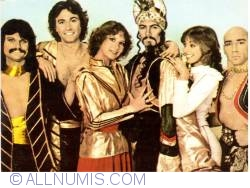 Image #2 of Dschinghis Khan