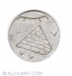 Unknown EGIPT (?) TOKEN