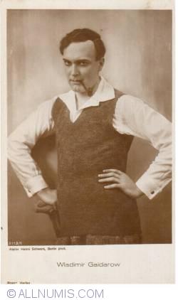 Image #1 of Wladimir Gaidarow