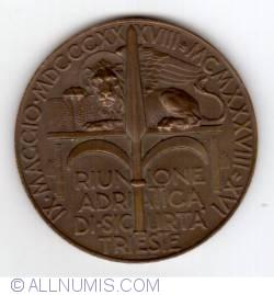 Image #1 of RIUNIONE ADRIATICA DI SICURTA TRIESTE