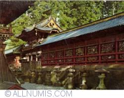 Nikkō (日光市) - Yomeimon Gate