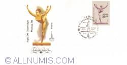 Imaginea #1 a Jocurile Olimpice - Moscova 1980 - Gimnastica